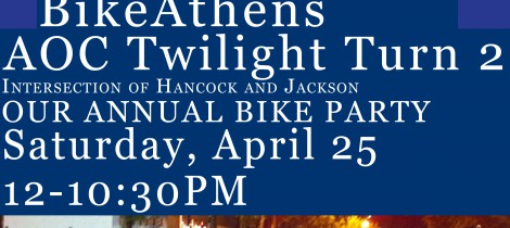 BikeAthens goes to Twilight